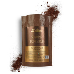 Моделирующий скраб для тела «Горячий шоколад»