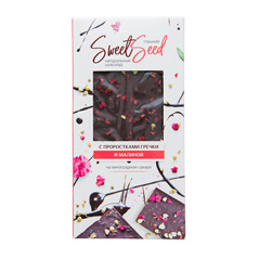 Шоколад  «Sweetseed», в ассортименте