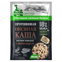 Каша протеиновая «Овсяная с шоколадом»