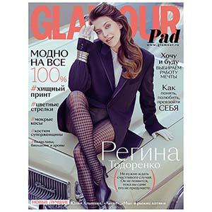 af13e03cf686 Журнал Glamour сентябрь 2018 4fresh – интернет-магазин натуральных ...